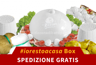 #iorestoacasa Box